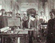 Maschinensaal_der_Fabrik